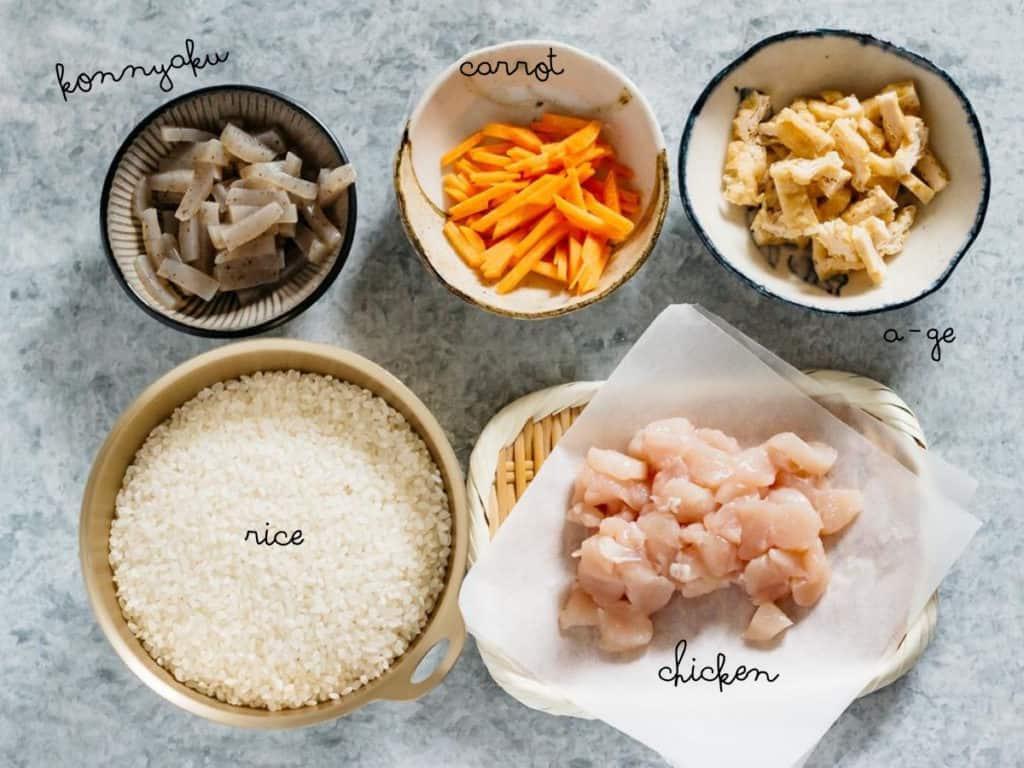 rice, chopped chicken, chopped konjac, chopped carrot, chopped deep fried tofu