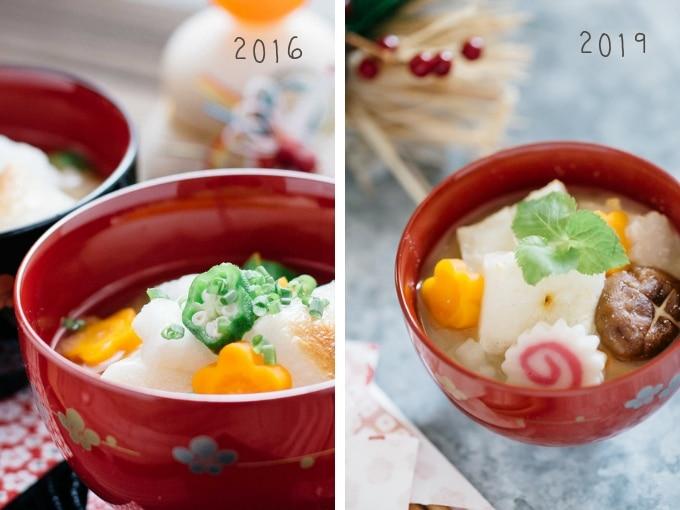 Ozoni photo comparison left 2016 and right 2019