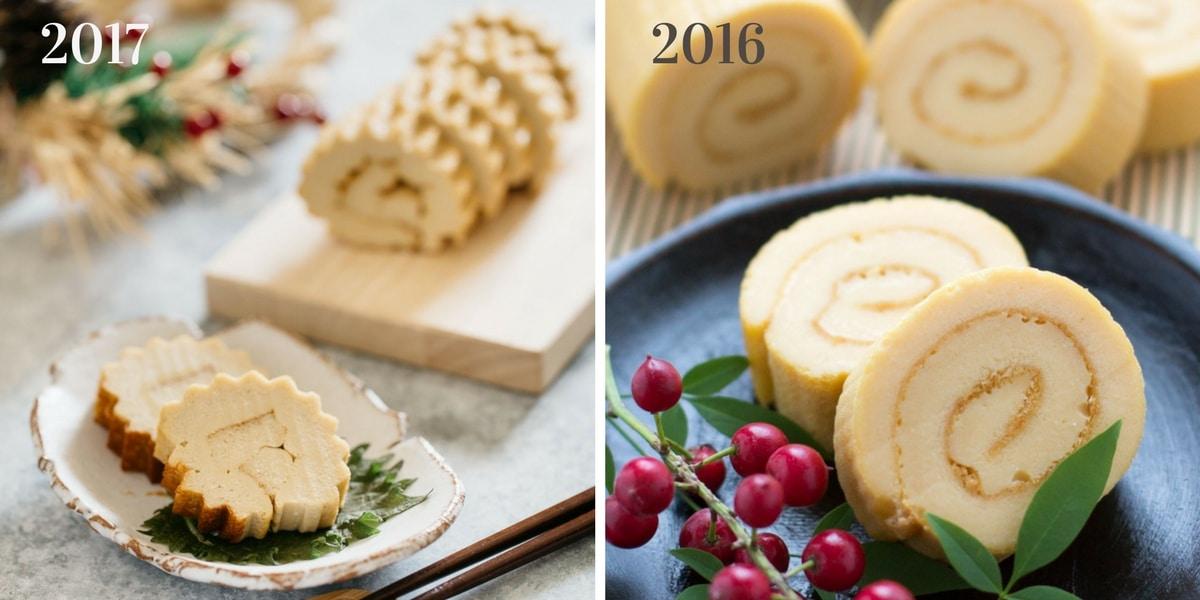 photo improvement of Datemaki 2016 and 2017