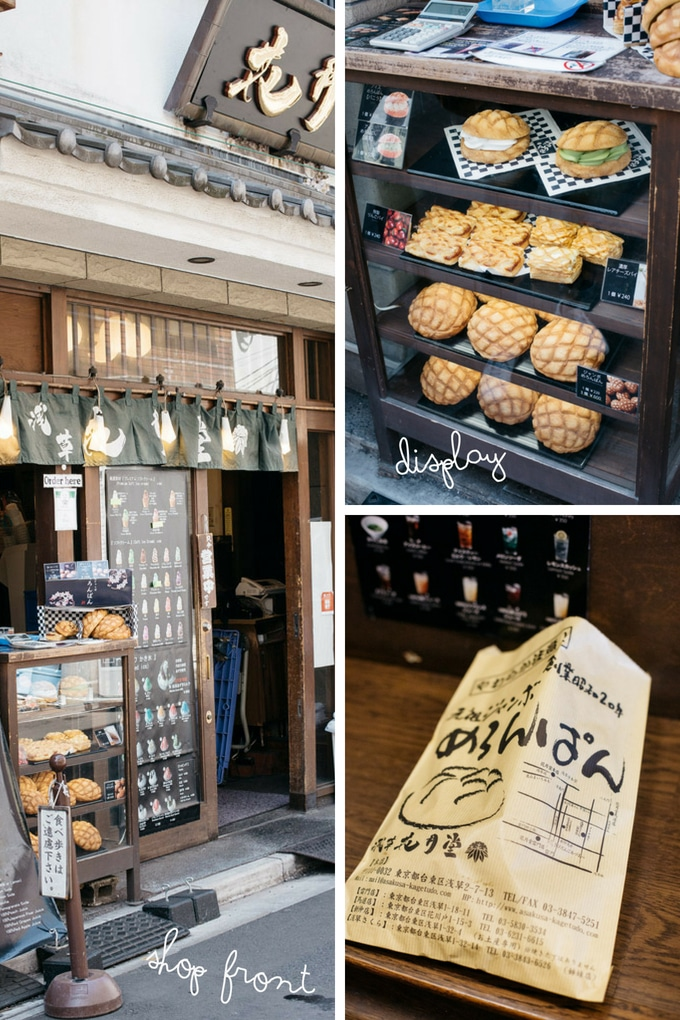 Popular melon pan bakery in Tokyo in three photos