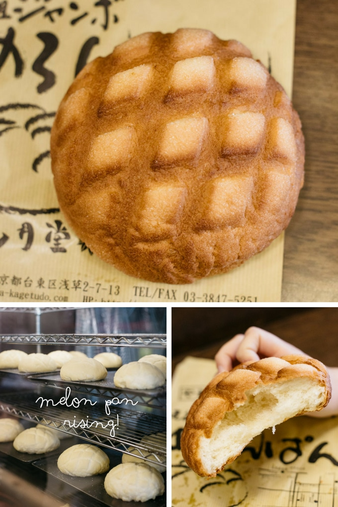 Collage of three melon pan photos