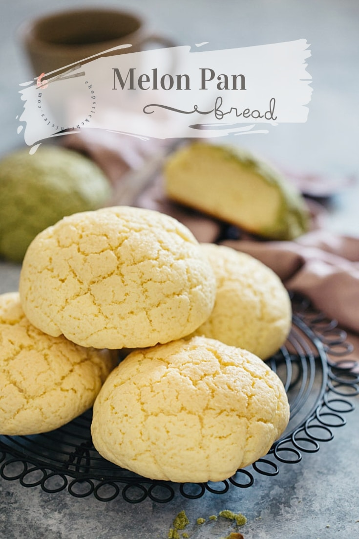 Melon pan is the Japanese sweet bread shaped to look like a melon or cantaloupe. It has a crunchy and sweet outer crust with a super soft and fluffy inside. #Melon Pan