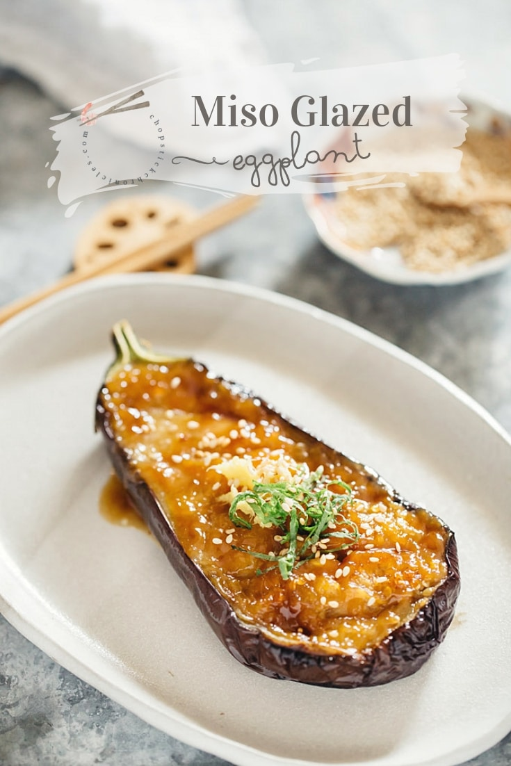 #Miso Eggplant is a delicious Japanese vegan side dish, made from eggplant coated in a tasty sweet miso glaze!  An authentic recipe with step by step photos.