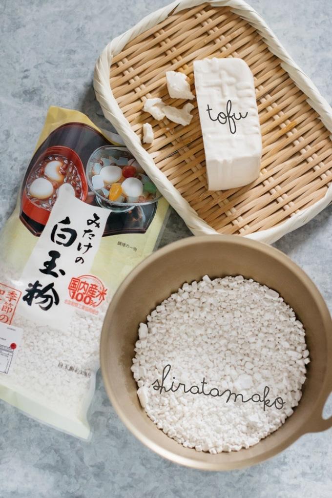 ingredients, shiratamako and silken tofu