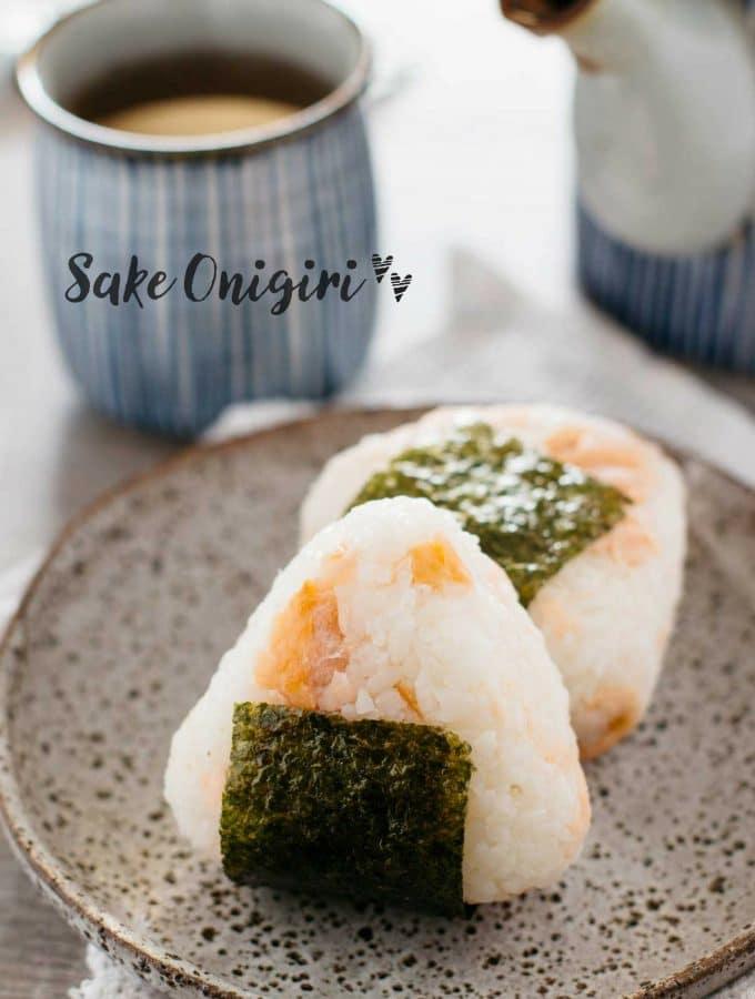 Sake Onigiri 鮭おにぎり