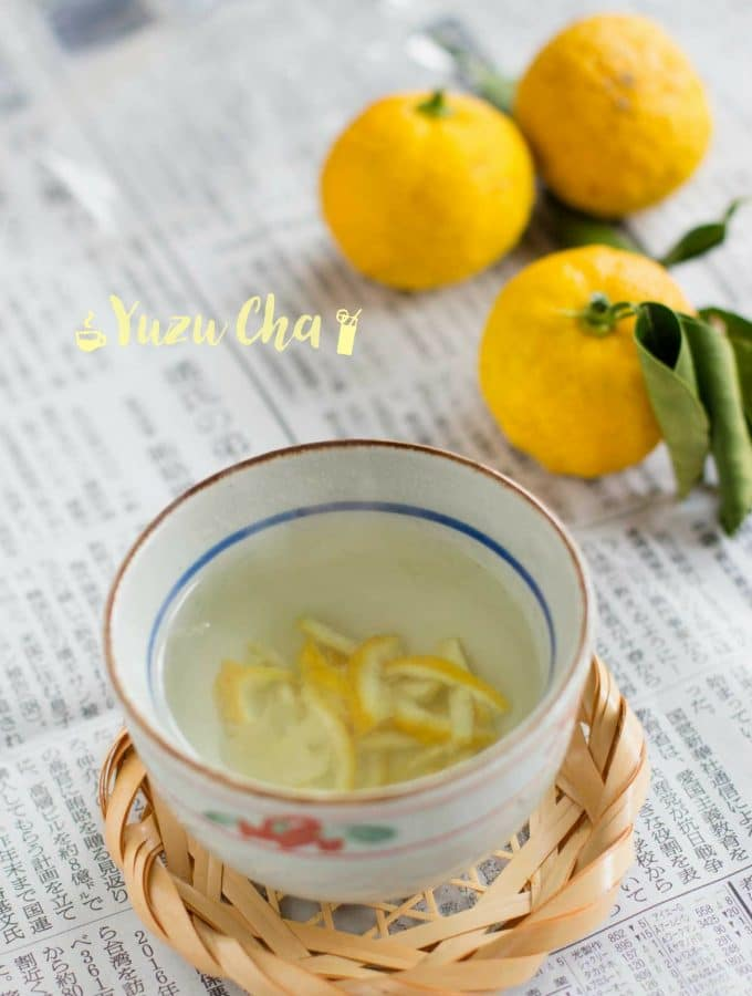 Yuzu Cha Japanese citrus tea ゆず茶