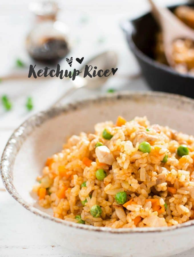 Ketchup Rice Friday Fried Rice No.4 ケチャップライス