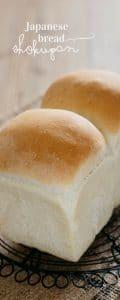 Shokupan Japanese milk bread loaf