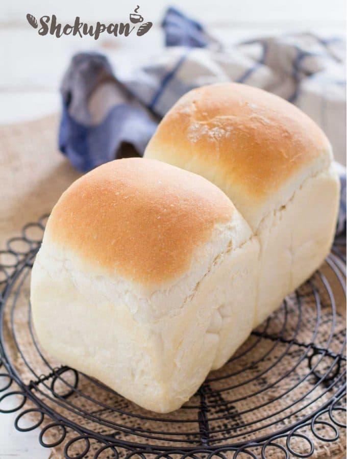 Shokupan Japanese fluffy white bread loaf