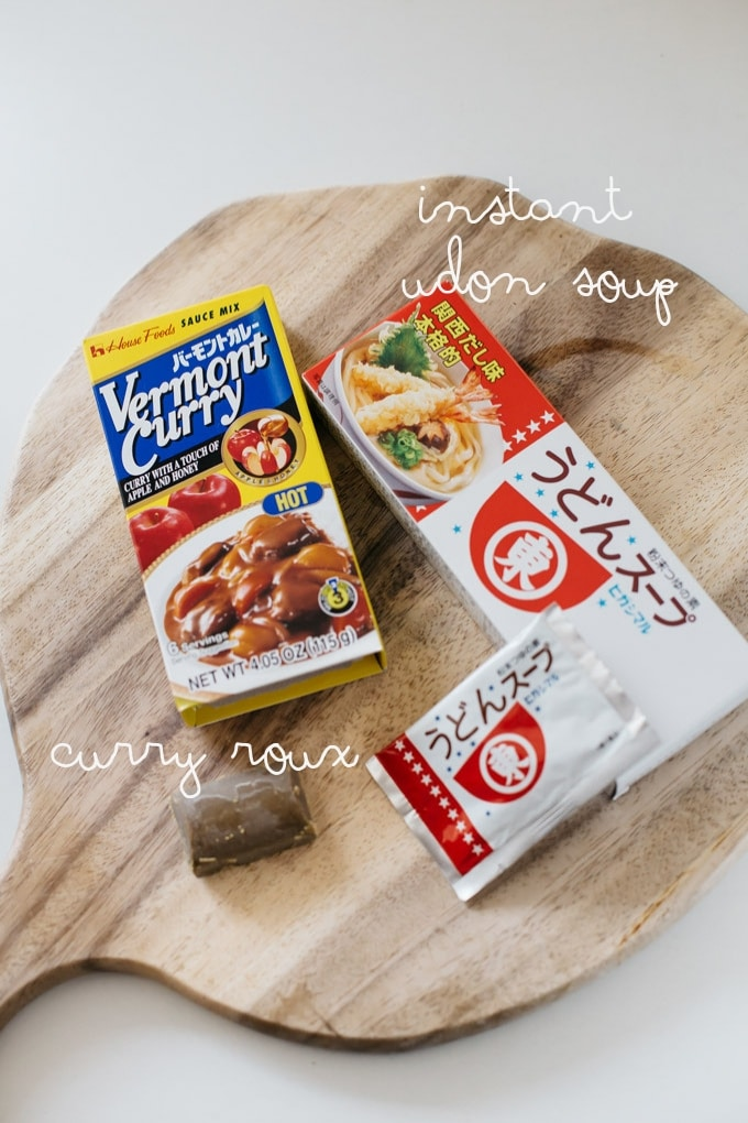 Curry udon soup ingredients-instant udon soup mix in a box and Japanese curry roux box
