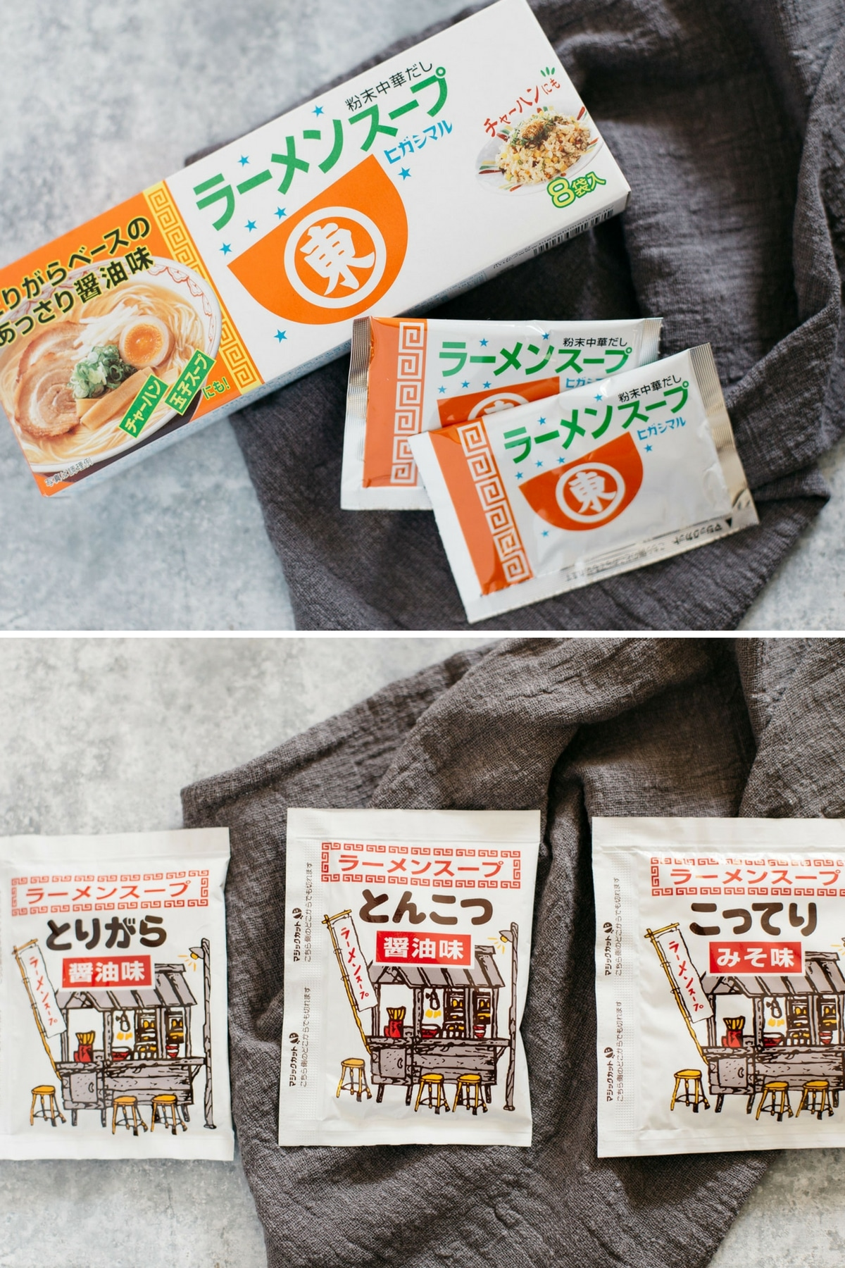 different types of ramen soup packets.