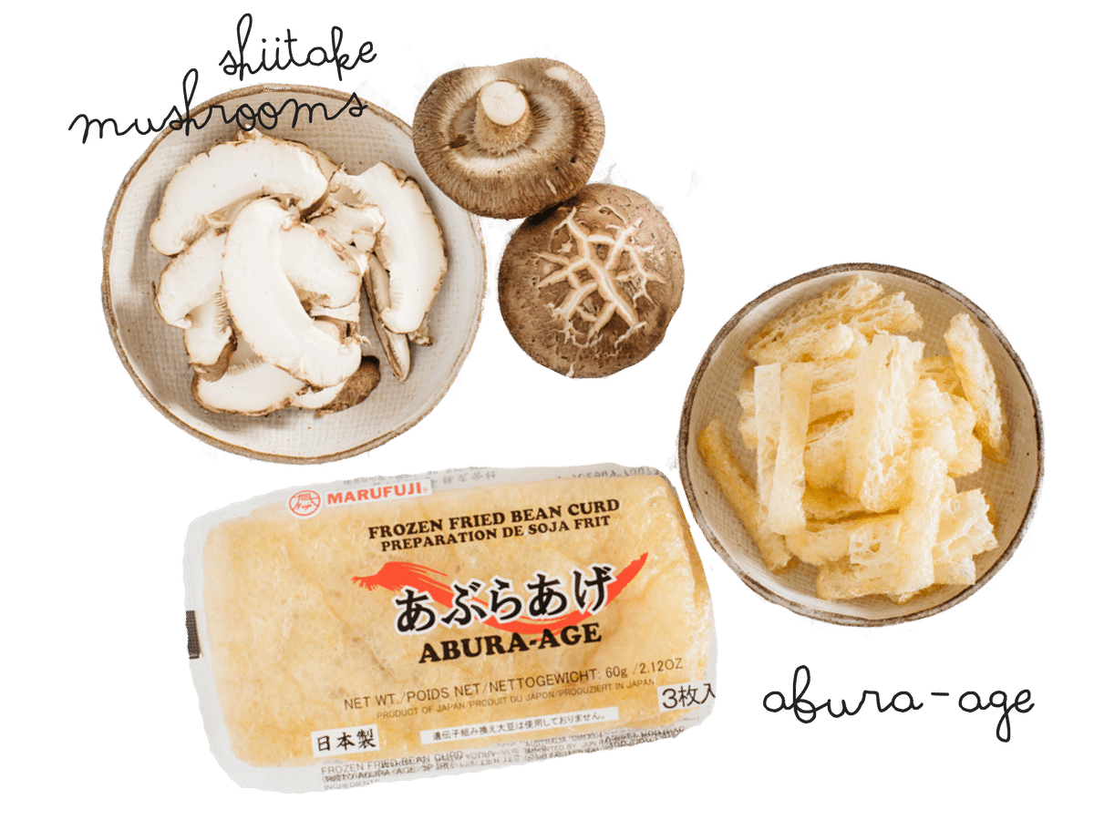 Miso soup ingredients shiitake mushrooms, and aburaage
