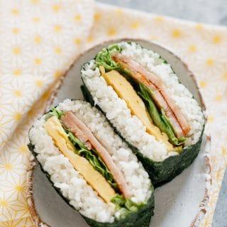 BLT onigirazu rice sandwich on a plate
