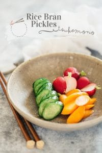 Tsukemono Nukazuke Rice Bran Pickle