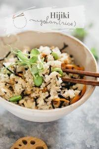Hijiki Gohan(Hijiki rice)