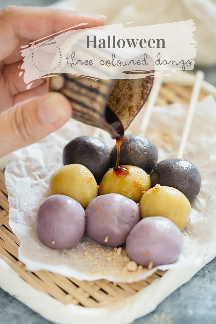 Let your imagination and creativity run wild, and make traditional Japanese dango with Halloween themed colours: purple, yellow and black.