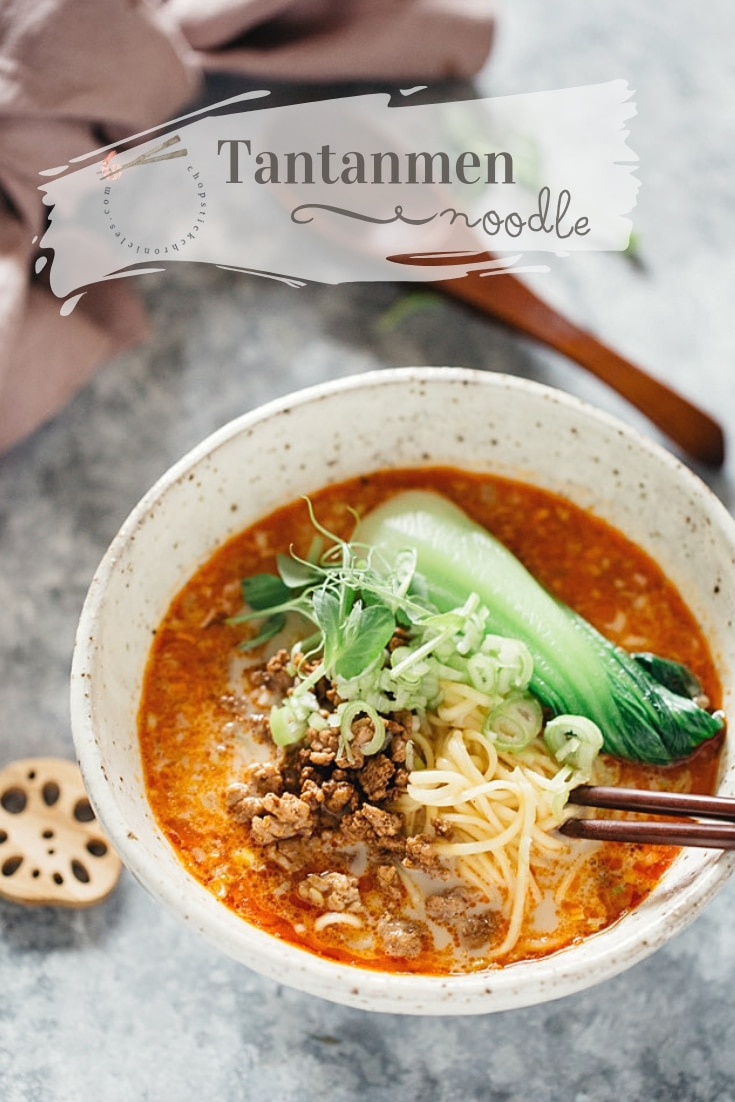 Incredible Tantanmen easy to make at home