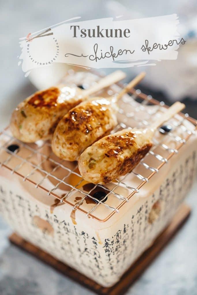 #Tsukune Chicken Meatballs on Skewers