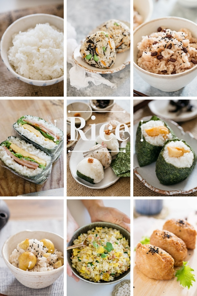 9 photos showing collections of rice dishes that can be added to bento box