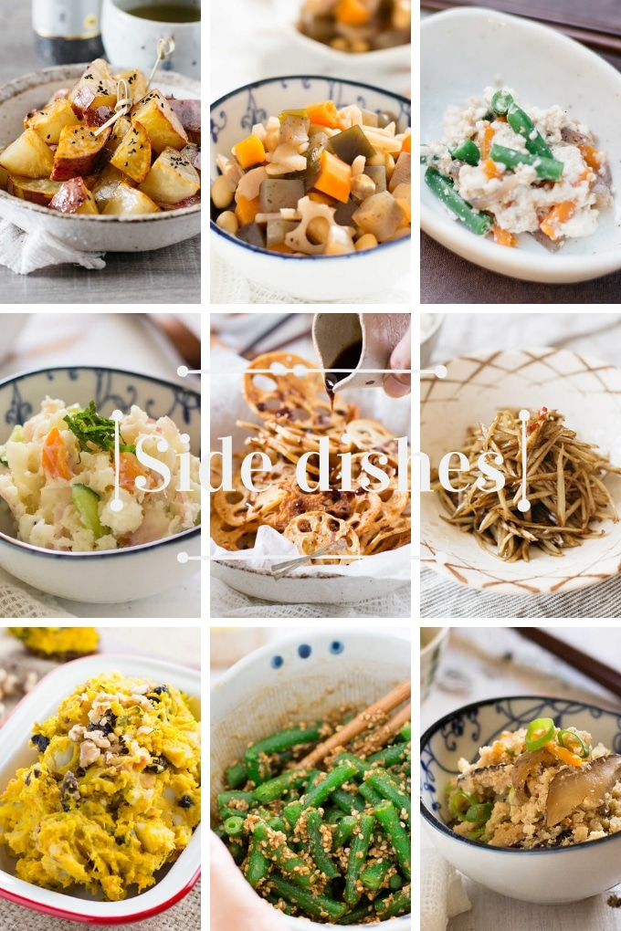 9 photos showing a collection of side dishes can be added to bento box