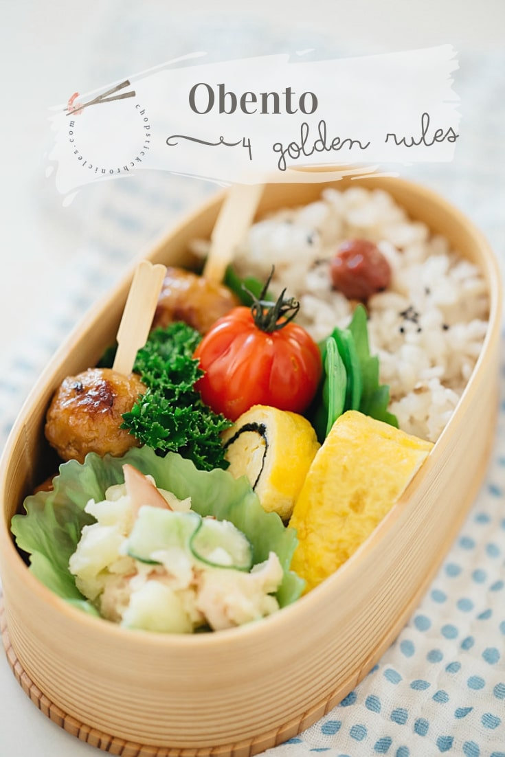 How to assemble Obento like Japanese do, with step by step photos. Menu of the example-Sweet & sour meatballs, Tamgaoyaki, and Japanese potato salad. #Obento