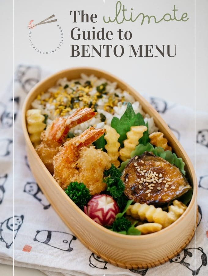 Bento Menu – The Ultimate guide to Bento recipes