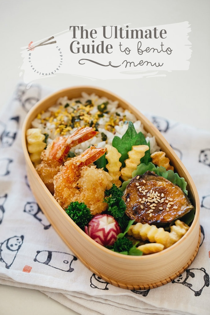 The ultimate guide to Bent menu. A collection of great Bento recipes from Rice dishes, main, side dishes and Japanese condiments add to your bento menu.