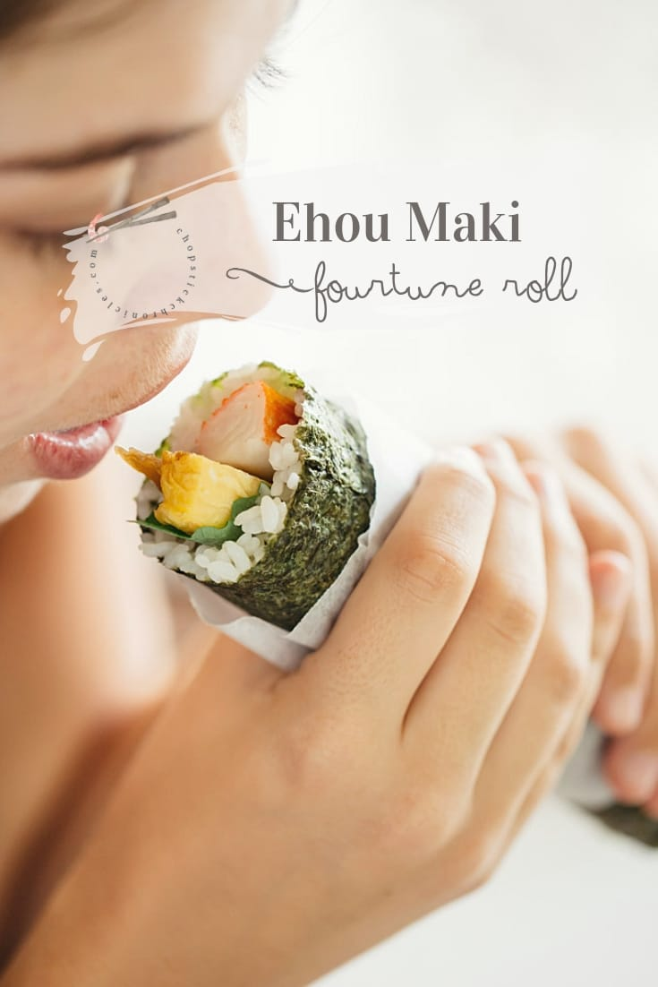 Ehoumaki - celebrate the beginning of Spring #Ehoumaki