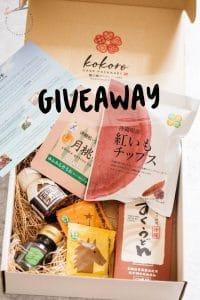 Kokoro package giveaway
