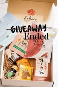 Giveaway packages with text overlay saying ended