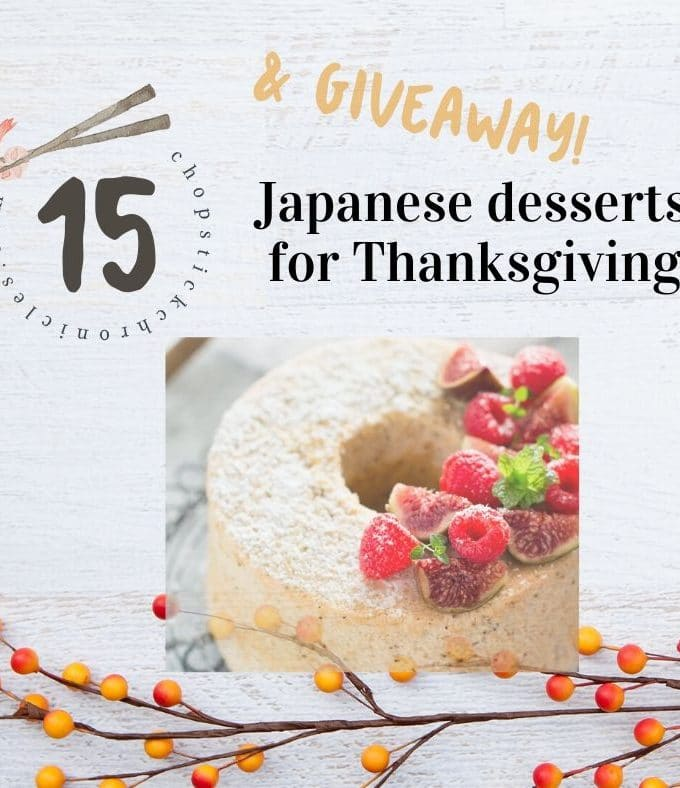 Japanese thanksgiving desserts