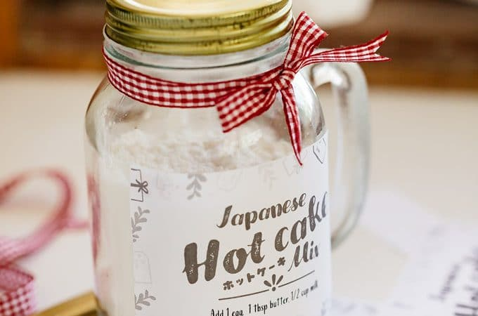 Japanese hot cake mix in a jar with cute label on with a ribbon wrapped