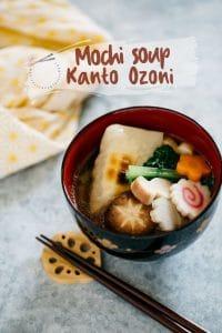Kanto style Ozoni mochi soup pinterest pin