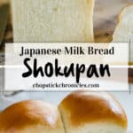 Japanese milk bread pinterest pin with text overlay