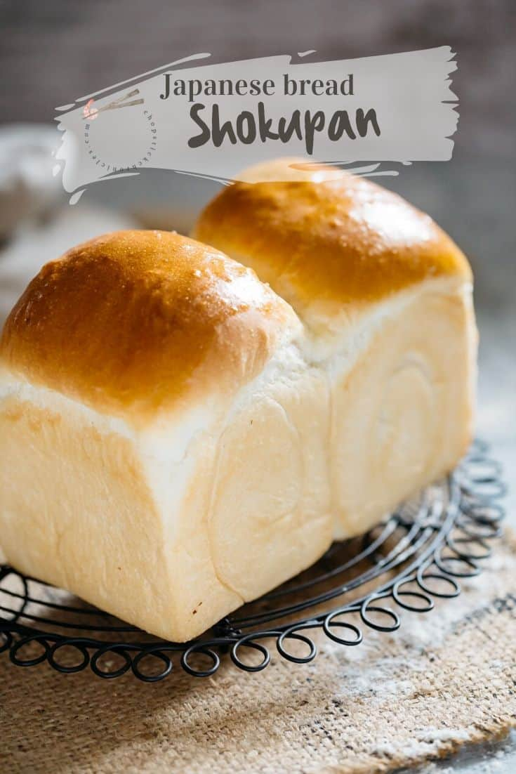Freshly baked shokupan Japanese bread on cooling wire rack
