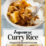 Two photo collage of Japanese curry with Japanese curry rice text overlay