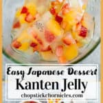 Two Kanten fruit Jelly images collaged and text overlay for pinterest