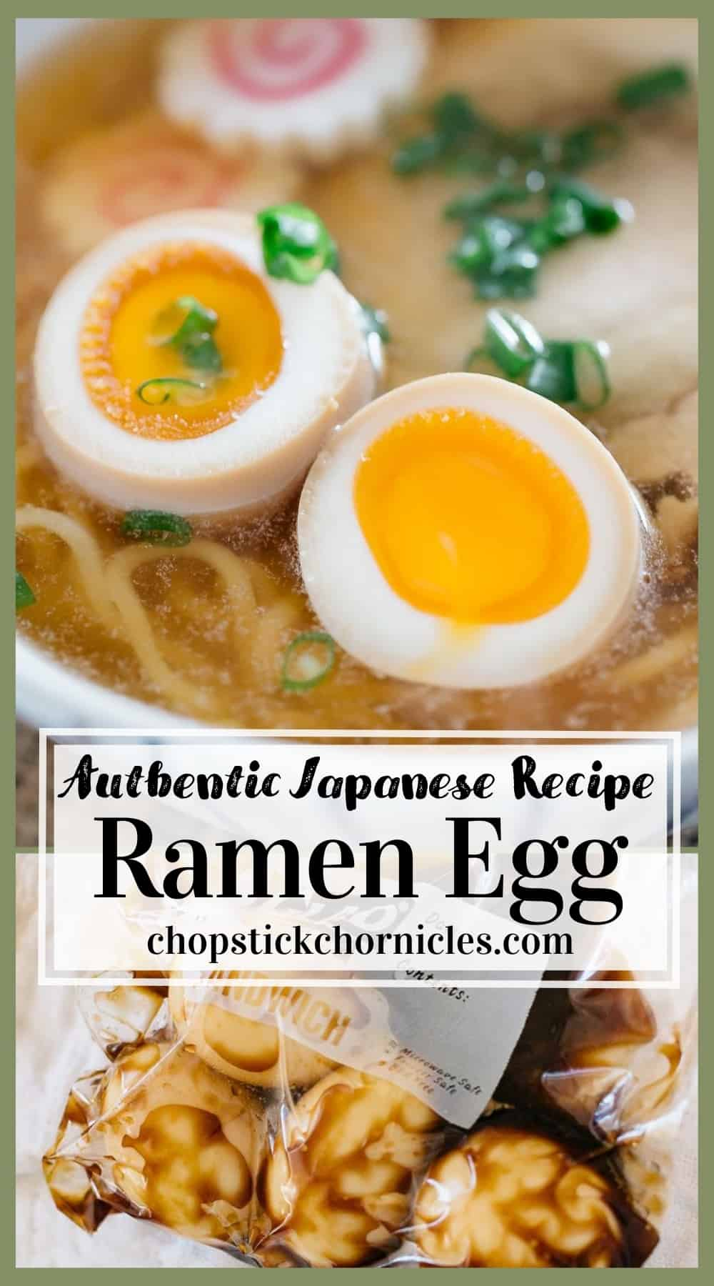 Pinterests pin of Ramen egg with text overlay