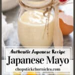 Japanese mayonnaise pinterest pin with text overlay