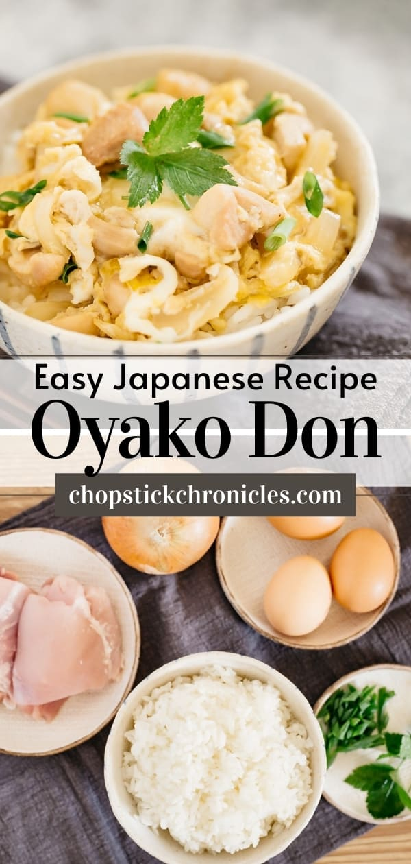 two oyakodon images collaged for pinterest with text overlay