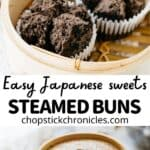 Black sesame seed steamed buns image for pinterest with text overlay