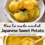 Kurikinton Japaneses mashed sweet potato mashed with chestnuts images with text overlay for pinterest