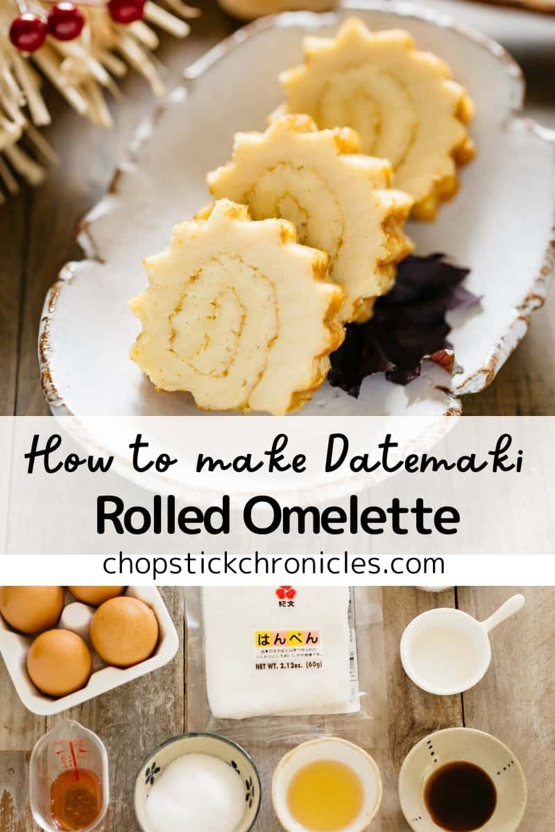 Two rolled omelette photo collage for pinterest share with text overlay