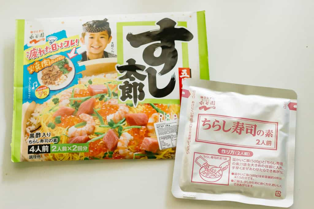 a ready to use sushi mix packets