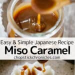 miso caramel recipe image for pinterest with text overlay