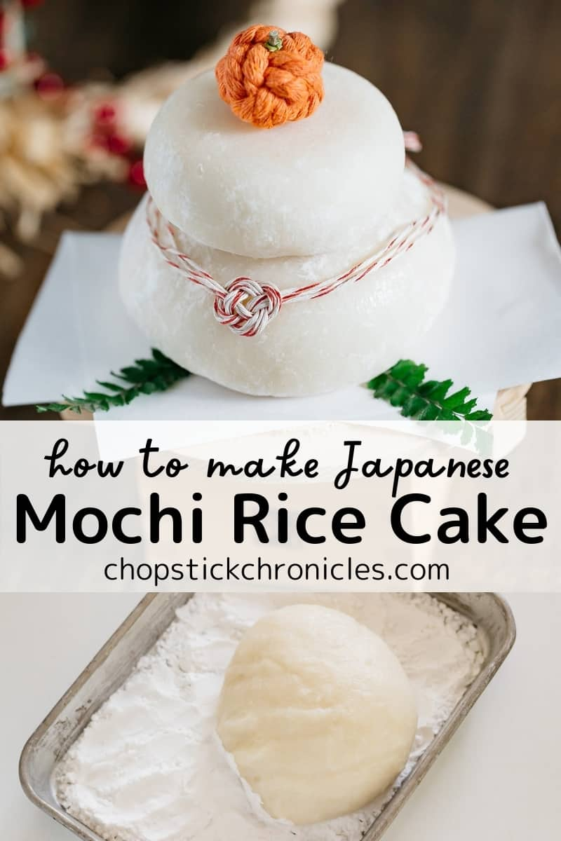 two mochi image collage for pinterest pin with text overlay
