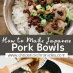 Two Japanese rice bowl with pork image collage for pinterest with text overlay