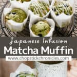Matcha muffin image for pinterest pin with text overlay