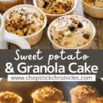 sweet potato and granola cake images for pinterest with text overlay
